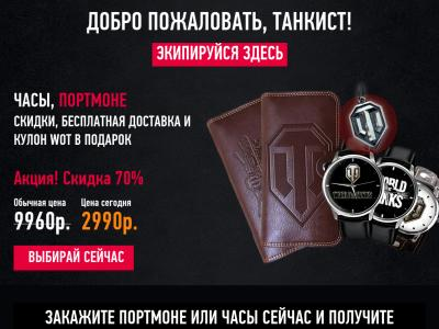 Песня world of tanks рачина